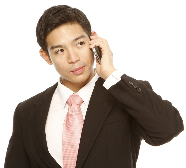 http://www.dreamstime.com/stock-photography-businessman-calling-image25399402