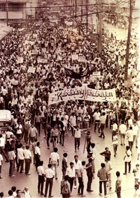 KM in late '60s before Martial Law was declared