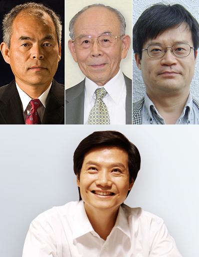 Isamu Akasaki, Hiroshi Amano, and Shuji Nakamura from Japan; China's Lei Jun