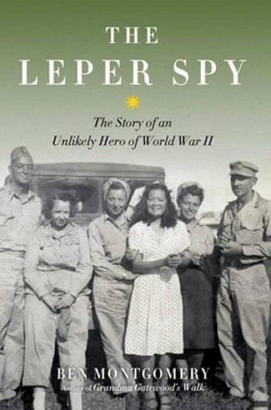 ssspy-cover
