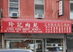 Ling Kee on Canal Street