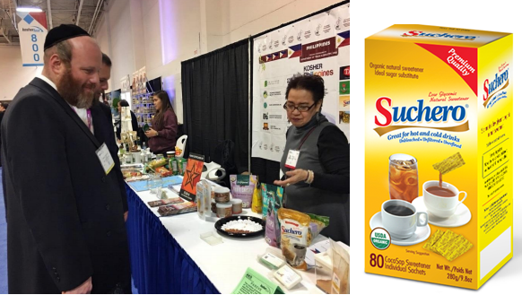 Expo visitor shows interest in the Suchero coconut sugar being promoted by the Churner Group.