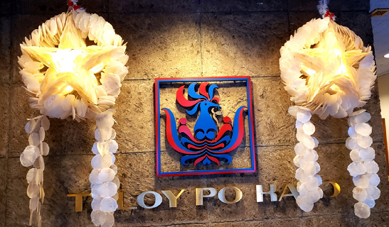 Two large capiz lanterns welcome guests to the Philippine Center. Photos by NYPCG